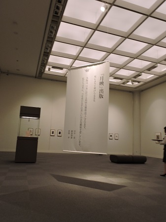 20150416名古屋 018 * 小