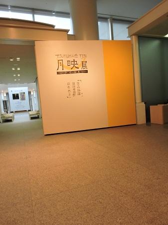 20150416名古屋 011 * 小