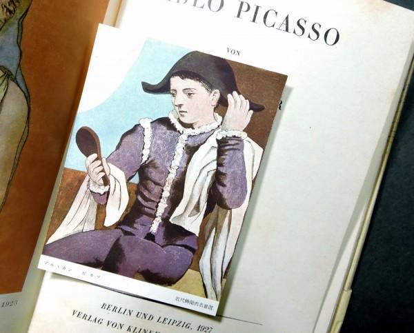 20180228_picaso content s
