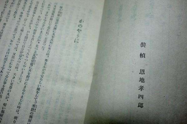 DSC04714ss